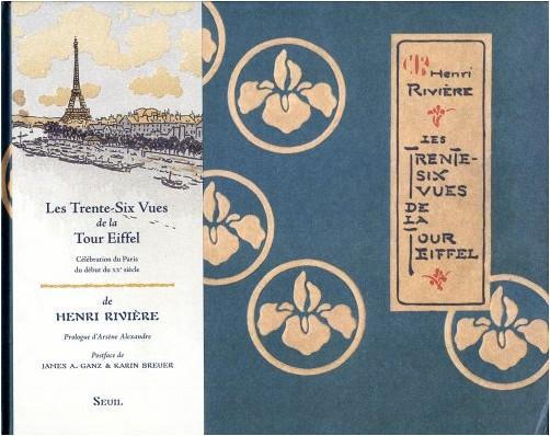 Henri Rivière - Les trente-six vues de la tour Eiffel