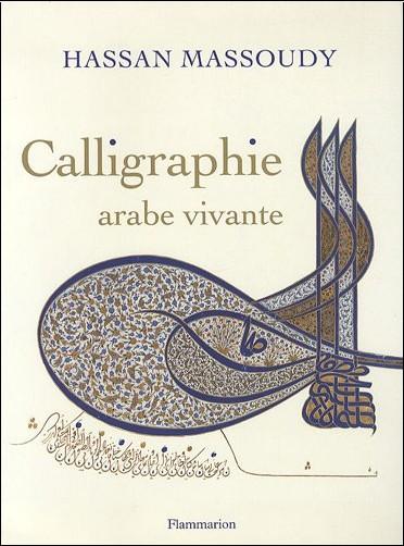 Hassan Massoudy - Calligraphie arabe vivante