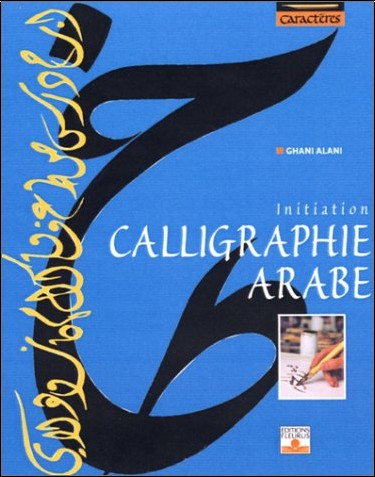 Ghani Alani - Calligraphie arabe : Initiation