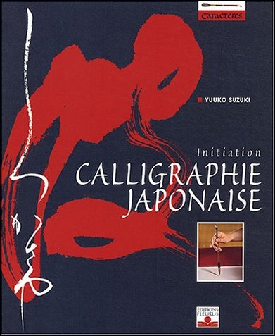 Yuuko Suzuki - Calligraphie japonaise : Initiation