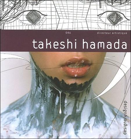 Kazutomo Ryoko - Takeshi Hamada : Edition bilingue français-anglais