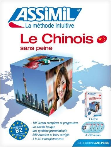 Philippe Kantor - Le Chinois sans peine, (Livre + CD Audio)