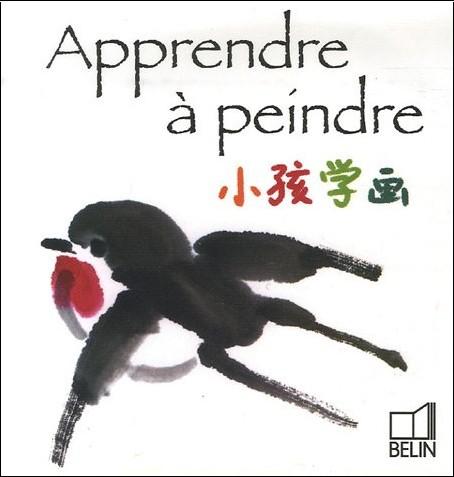 Super Apprendre à peindre - Yen-Lu Chen - Livres YZ19