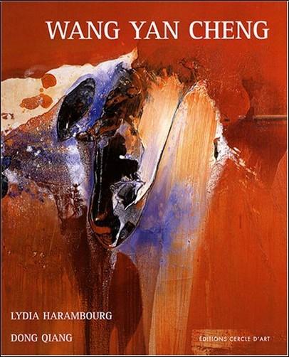 Lydia Harambourg - Wang Yan Cheng