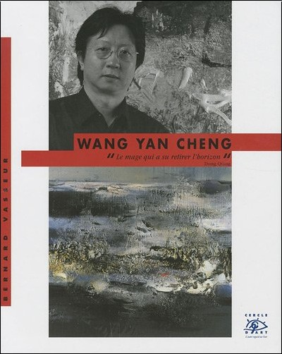 Bernard Vasseur - Wang Yan Cheng