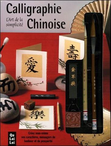 Qu Lei lei - Calligraphie chinoise : L'Art de la simplicité
