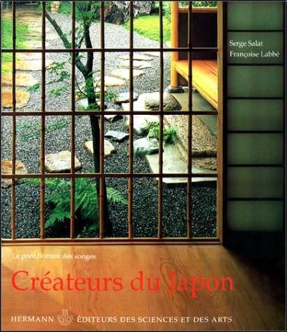 Serge Salat - Créateurs du Japon