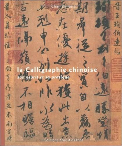 Chen Dehong - La Calligraphie chinoise : Son esprit et sa pratique