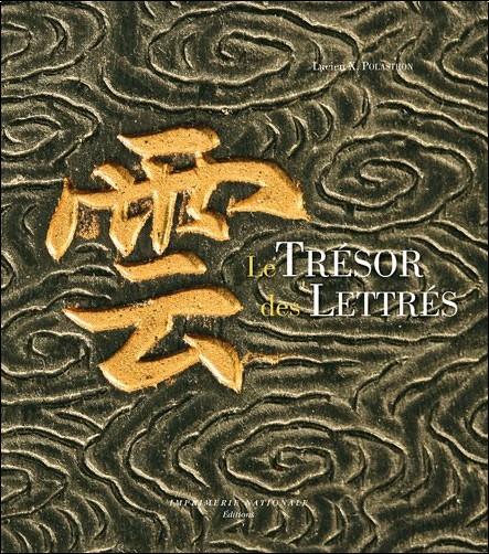 Lucien-X Polastron - Le trésor des lettrés