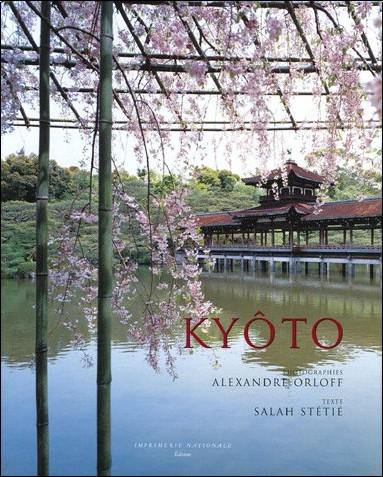 Salah Stétié - Kyoto