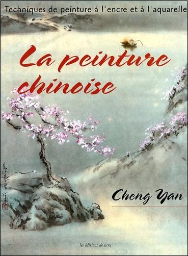 Cheng Yan - La peinture chinoise : Techniques de peinture à l'encre et à l'aquarelle