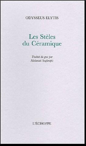 Odysseus Elytis - Les Stèles du Céramique