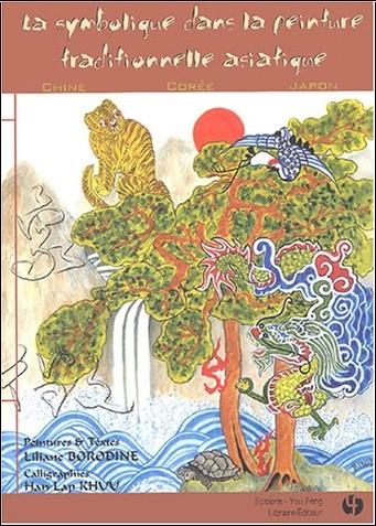 Lilianne Borodine - La symbolique dans la peinture traditionnelle asiatique