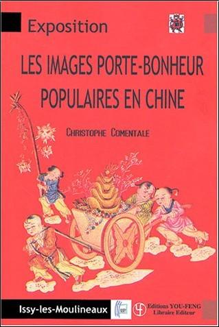 Christophe Comentale - Les images porte-bonheur populaires en Chine : Aux sources de l'art moderne et de l'avant-garde