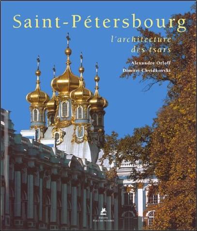 Alexandre Orloff - Saint-Pétersbourg : L'Architecture des tsars