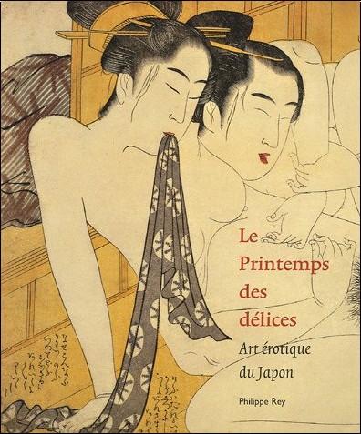 videos erotiques japonaises Les Pavillons-sous-Bois