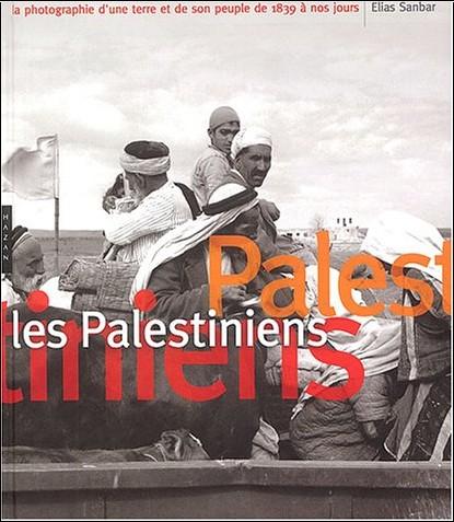Sanbar-E - Les Palestiniens