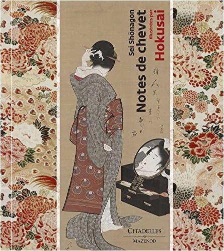 Sei Shonagon - Notes de chevet - Illustrées par Hokusai