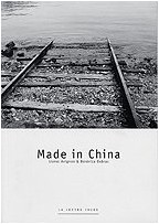 Berenice Debras - Made in China