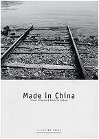 Berenice Debras - Made in China