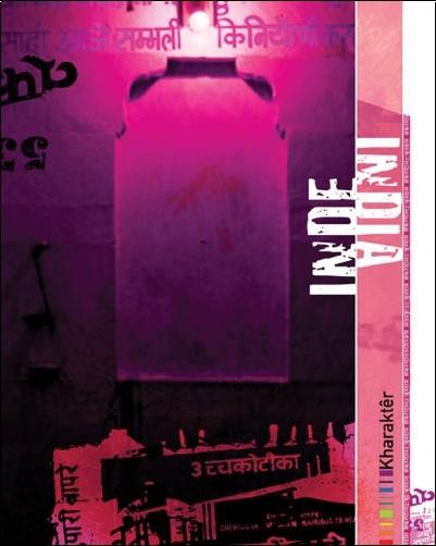 Willy Cabourdin - Inde : Edition bilingue français-anglais