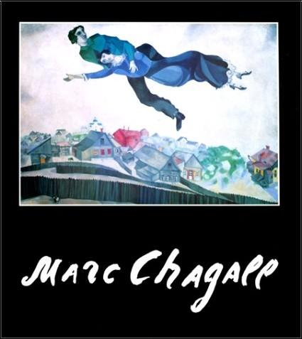 Christina Burrus - Chagall en Russie : Exposition, Suisse (1991)