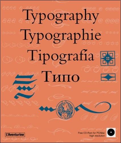 Clara Schmidt - Décor typographique (1Cédérom)