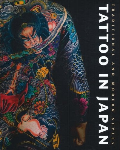 Manami Okazaki - Tattoo in Japan