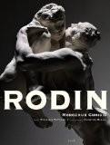 Rodin : Morceaux choisis - Véronique Mattiussi