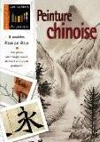 Peinture chinoise - Walter Chen