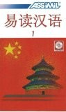 Chinese with Ease: v. 1 - Kantor Philippe