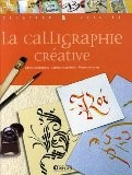 La calligraphie créative - Atlas