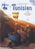 Crochet tunisien : Déco et accessoires de mode, 60 créations - Cendrine Armani