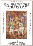 La peinture tibétaine - D. (David) Jackson