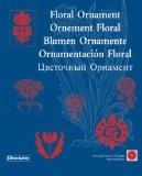 Ornement Floral (1Cédérom) - Clara Schmidt
