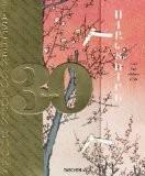 Hiroshige - Dr. Lorenz Bichler