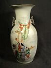 Grand Vase Chinois Porcelaine Chine Qianjiang Chinese Porcelain 1900