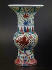 Chinese Wucai Dragon Vase With Wanli Mark Early 20th Century
