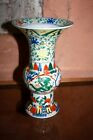 ANTIQUE Vase PORCELAINE CHINE CHINESE  MING WANLI WUCAI MARK DRAGON