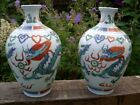 """Pair of Chinese Vases with Dragons Chasing Flaming Pearl ~ Wanli Mark ~ 8.25"""""""