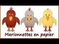 Marionnettes en papier Poule et Coq