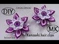 DIY/Tutoriel facile/Comment fabriquer pinces à cheveux avec fleurs kanzashi:bricoart.kam