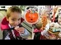 VLOG - CHASSE AUX BONBONS D'HALLOWEEN - Des Bonbons ou un Sort ?! Trick or Treat