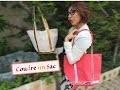 Coudre un sac style Vanessa Bruno