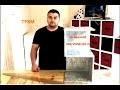 Comment fabriquer une table de nuit pas cher (très facilement)