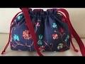 Coudre un sac pratique pour tout les jours Tuto Couture Madalena