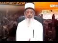 Sheikh Imran Hosein - Fin de l'argent papier & Guantanamo financier - 5.2.2017