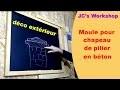Comment faire des moules en bois pour chapeaux de pilier 1/3 - Travail du bois - #39
