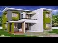 Modern House Plans 150m2