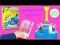 DIY / Comment fabriquer des feutres ? Test jouets #1┃Reva ytb